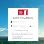 Хоум Кредит Банк: обзор личного кабинета