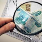 Рубль подешевел к доллару и евро по итогам основной валютной сессии