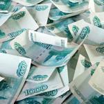 ПФР начал выплату 20 тысяч рублей из маткапитала