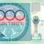 Курс тенге снизился, в обменниках дефицит валюты
