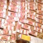 Официальный рубль растет третий день подряд