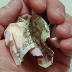Известный экономист предсказал девальвацию рубля по образцу 2014 года