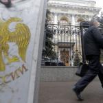 ЦБ предупредил о высокой трендовой инфляции