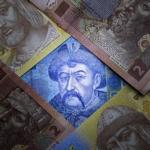 Всемирный банк предупредил Украину о слабости роста