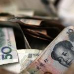 Рост экономики Китая превзошел прогнозы