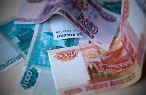 Кредит наличными от 500 000 получить в банке