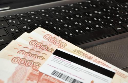 Получение займов на банковскую карту в Краснотурьинске
