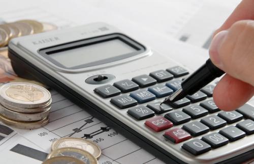 Изменения в бухгалтерском учете за 2017 год