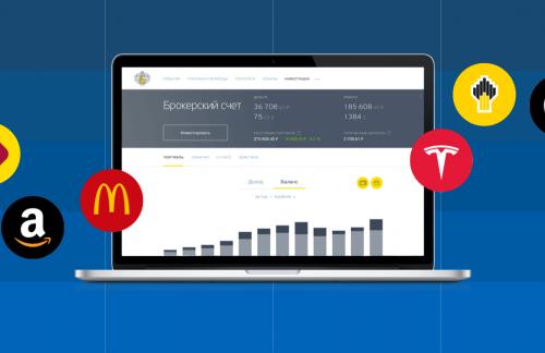 «Тинькофф Инвестиции» - удобный инструмент преумножения денег