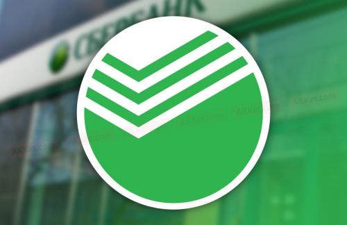 Зарегистрироваться в Сбербанк Онлайн можно безо всяких проблем