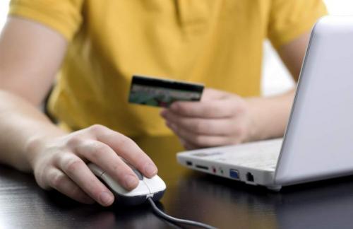 Получение кредита онлайн на карту