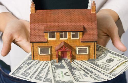 Получение кредита под залог недвижимости и другого имущества