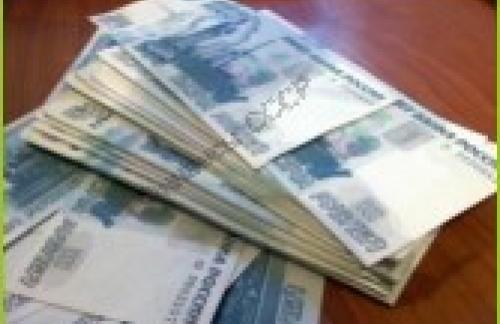 Завершение денежной реформы