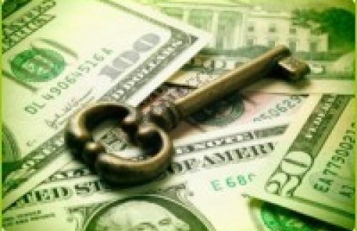 Проведение денежной реформы