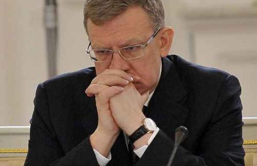 Кудрина отстранили от пенсионной реформы из-за высказываний о повышении возраста