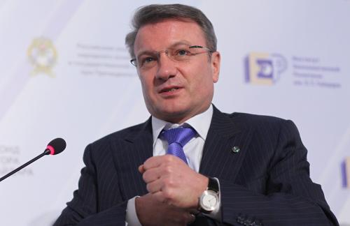 Греф указал точки роста экономики России