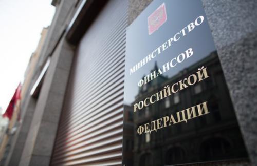 Минфин в марте купит валюту на 70,5 млрд рублей