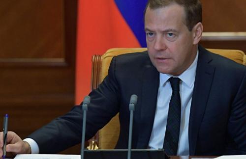 Медведев: Россия будет подстраиваться под тренды в развитии цифровой экономики