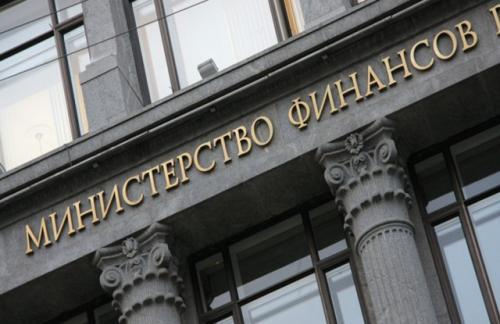 Медведев назначил замминистра финансов Колычева