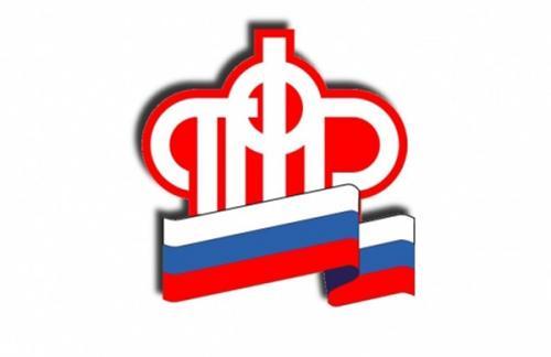 ПФР завершил единовременную выплату 5 тысяч рублей