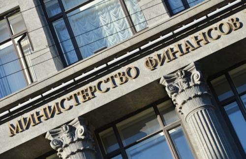 Минфин РФ: бюджет получил деньги за акции «Роснефти»