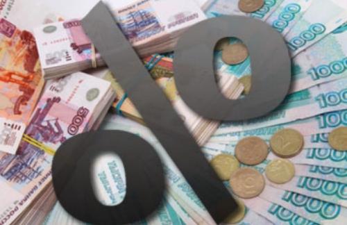 В России продолжила снижаться инфляция