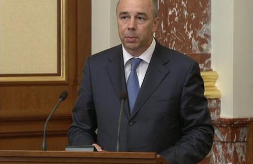 Силуанов: оснований для ареста активов РФ нет