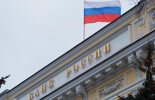 Международные резервы России за неделю увеличились на 1,7%