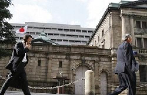 Банк Японии спровоцировал мощный рост иены