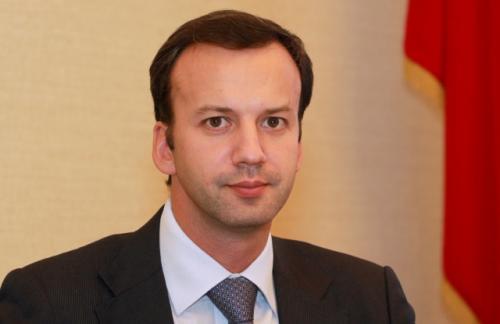 Дворкович: в РФ заложена основа для роста экономики