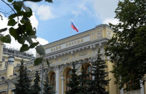 ЦБ: временный отказ от покупки валюты снимет риски давления на рубль