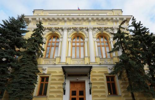 Международные резервы РФ с 20 по 27 ноября выросли на 0,1%