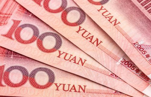 ЦБ РФ включил китайский юань в корзину резервных валют