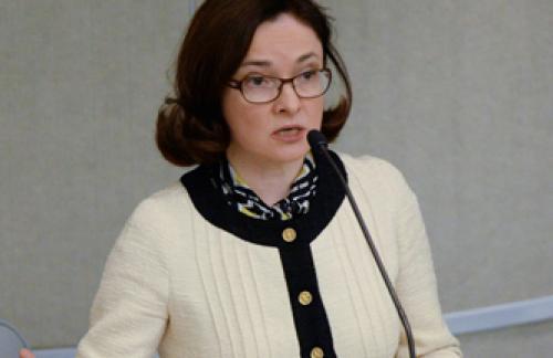 Набиуллина: декабрьское размещение облигаций «Роснефти» было непрозрачным