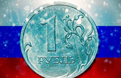 Официальный рубль опять понизился
