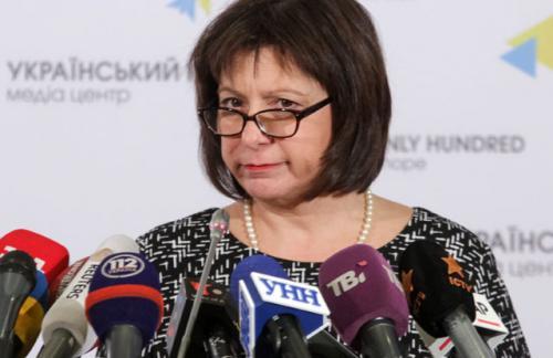 Минфин Украины допускает дефолт при невыплате российского долга