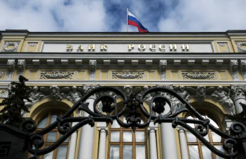Тираж банкноты в честь возвращения Крыма составит 20 млн экземпляров