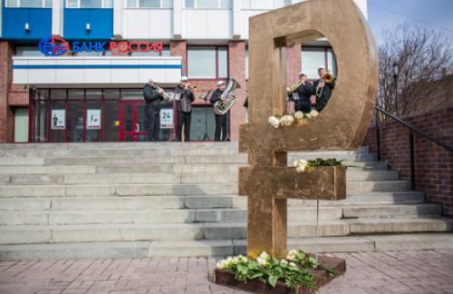 На купюрах с видами Крыма разместят символ рубля