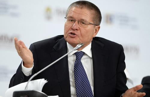 Алексей Улюкаев дал прогноз по инфляции на начало марта