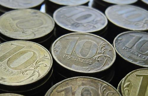 Эксперты объяснили уменьшение Резервного фонда России в 3,7 раза