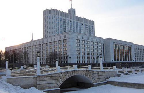 Правительство РФ сократит расходы бюджета 2016 года на 10%