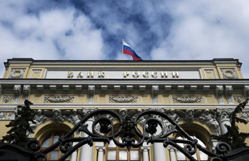 ЦБ: чистый спрос населения в России на валюту в апреле вырос на 40%