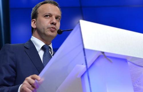 Дворкович: роста экономики России в 4% в год можно достичь