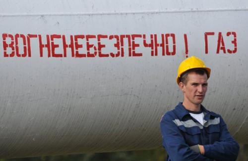Минэнерго назвало цену газа для Украины