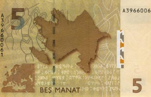 В Азербайджане изменили правила обмена валюты