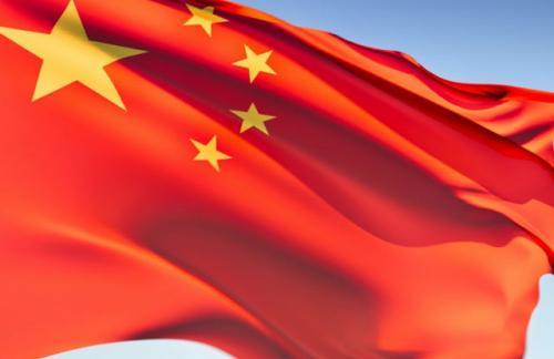 S&P снизило прогноз рейтингов Китая до «негативного»
