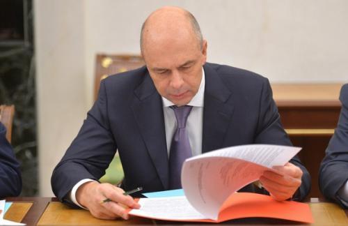 РФ может выпустить облигации под приватизацию акций