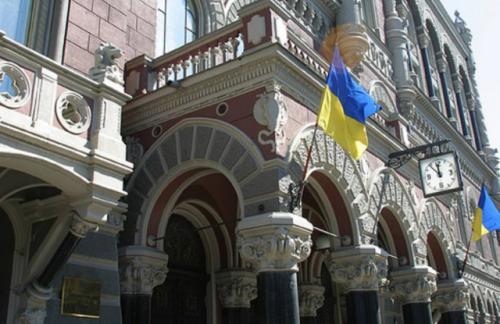 Нацбанк Украины получил $1 млрд от МВФ