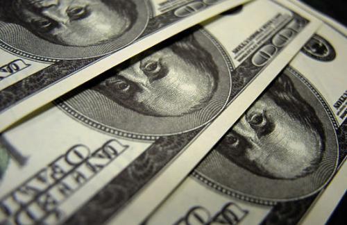 «Ужасный конец»: эксперты дали катастрофический прогноз для экономики Украины
