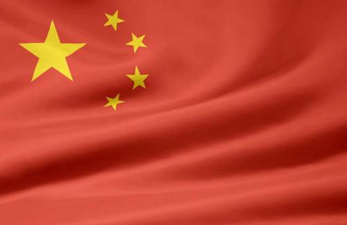 Экспорт Китая рухнул на 11%. Девальвация не помогла